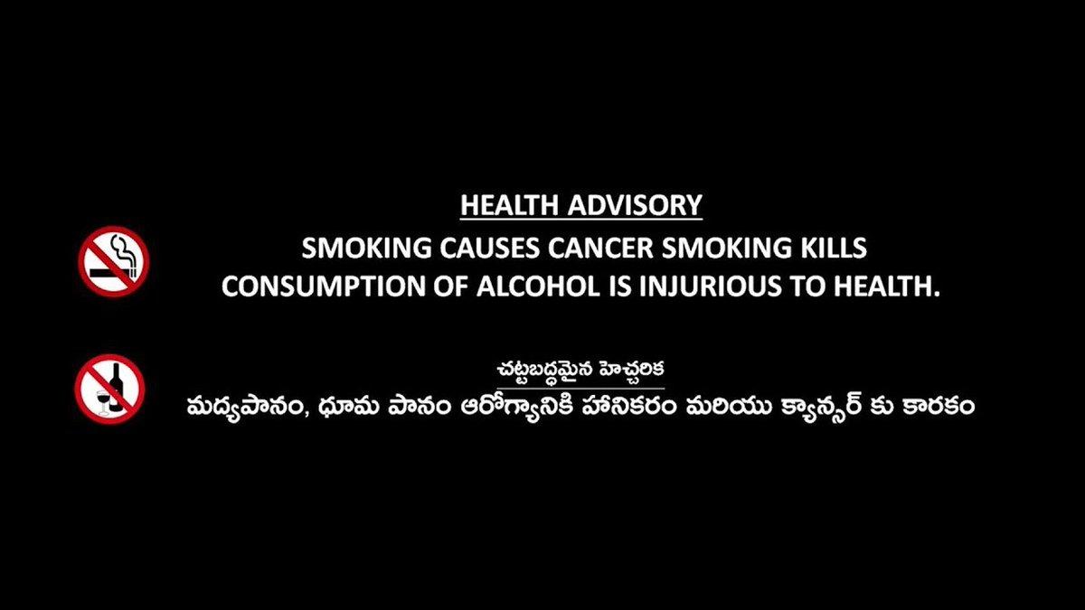 @aliabbaszafar Your tweets are like this advisory image's shown in #kabirsingh movie!😂 @TajinderBagga @ShefVaidya @UnSubtleDesi @aliabbaszafar