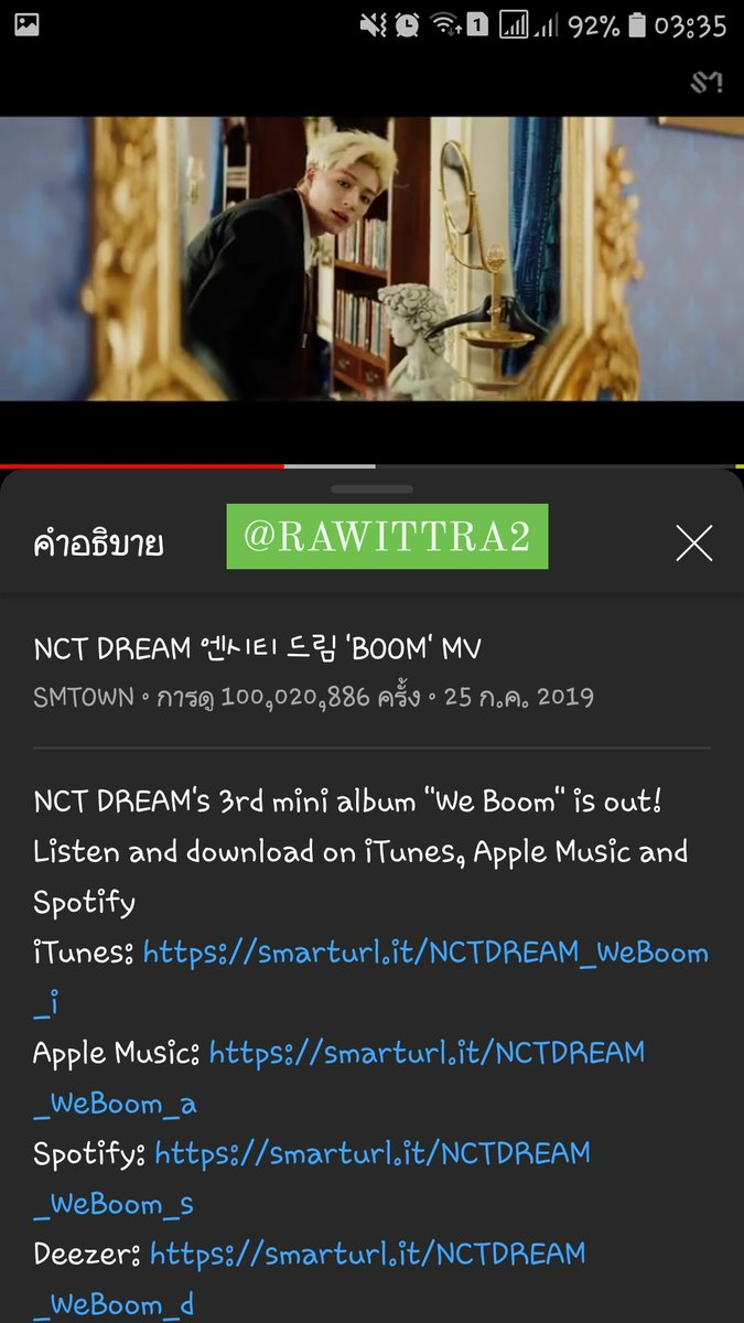 @soproudtoloveu @NCTsmtown_DREAM #WeGotThat_BOOM100M #NCTDREAM  @NCTsmtown_DREAM
