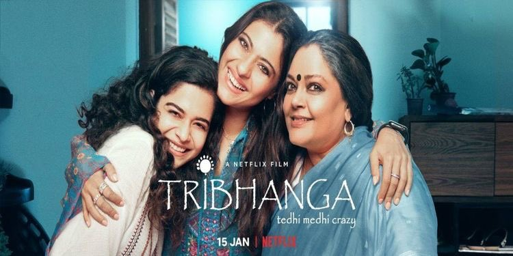 Tribhanga had the perfect sambhanga and truly captured the essence of 3 different women portrayed in 3 different roles, which navigated their own hardships. Loved the character balance. Truly worth the watch 😁!  #netflixindia