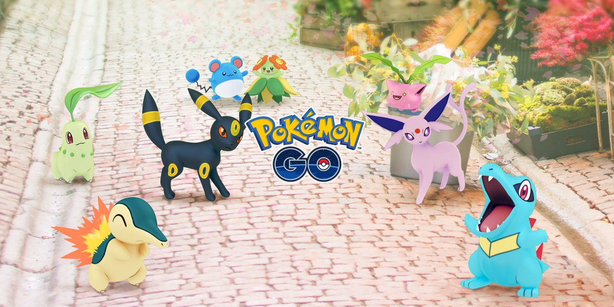 Serebii Update: The Pokémon GO Johto Celebration event has been announced. Runs from January 26th through 31st. Adds Shiny Miltank to the game. Details being added @