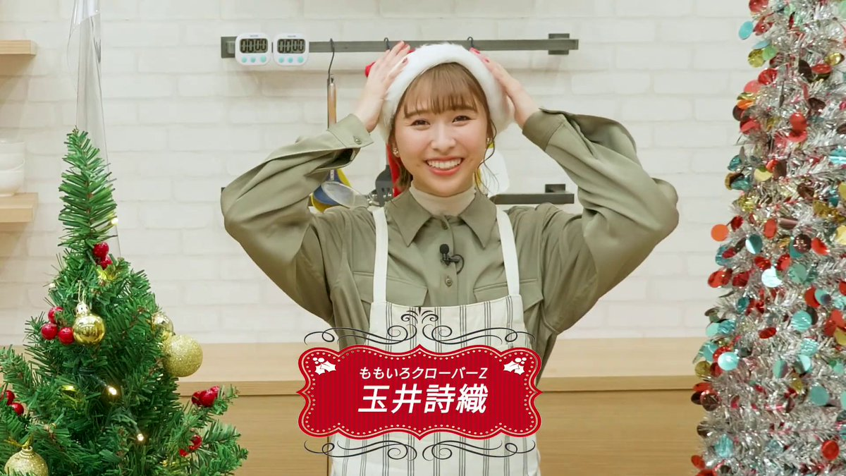 2021/1/20 Good morning Tama!🧑🎄  #玉井詩織 #momoclo #idol #THROWBACK #WednesdayMotivation