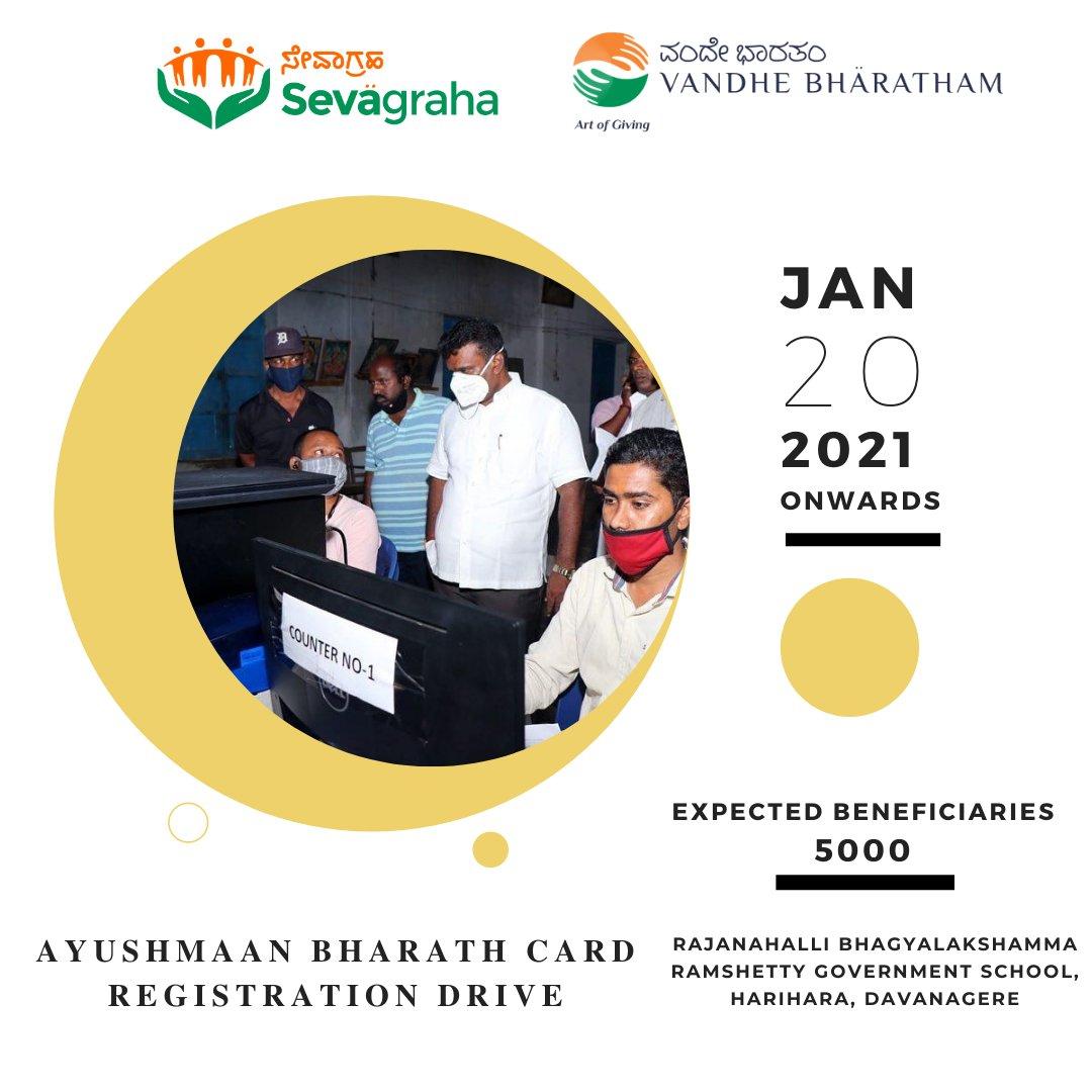 SEVAGARHA is a platform through which VANDHE BHARATHAM FOUNDATION is organizing Ayushman Bharath card registration drive at Rajanahalli, Bhagyalakshamma Ramshetty Government School, Harihara from 20th January 2021 to 25th January 2021 to help 5000 prospect beneficiaries.#NGO #vbf