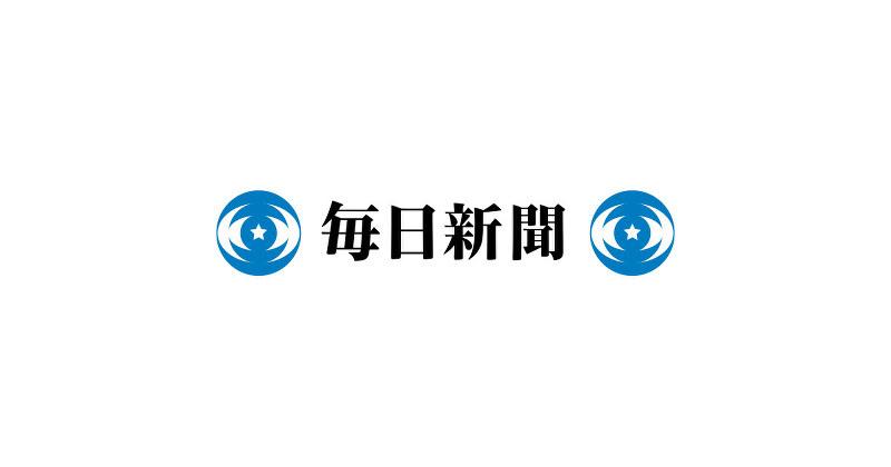 新型コロナ 首相と7知事、病床確保連携 (毎日新聞) 菅義偉首相は19日、新型コロナウイルスの感染拡大に伴う緊急事態宣言の対象地域に14日から追加した大阪、愛知、福岡など7府県の知事とテレビ会議形式で協議した。重症...続きを読むsource :  NEWS ニ… https://t.co/MSX6UfsCf8 #速報 #ニュース https://t.co/Fo5PcLlH4L