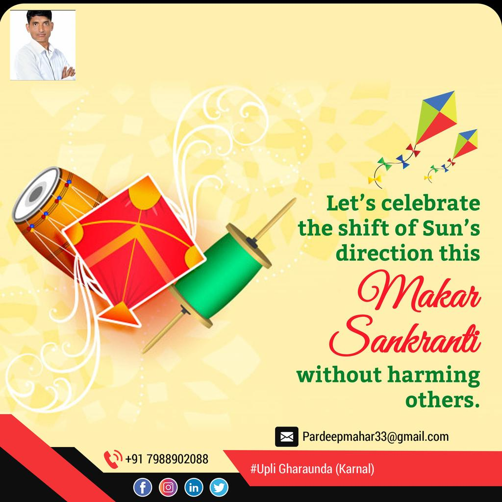 सभी देशवासियों को #मकरसंक्रांति, पोंगल एवं उत्तरायण के पावन पर्व की हार्दिक शुभकामनाएं । #MakarSankranti #Pongal #HappyMakarSankranti #MakarSankranti2021