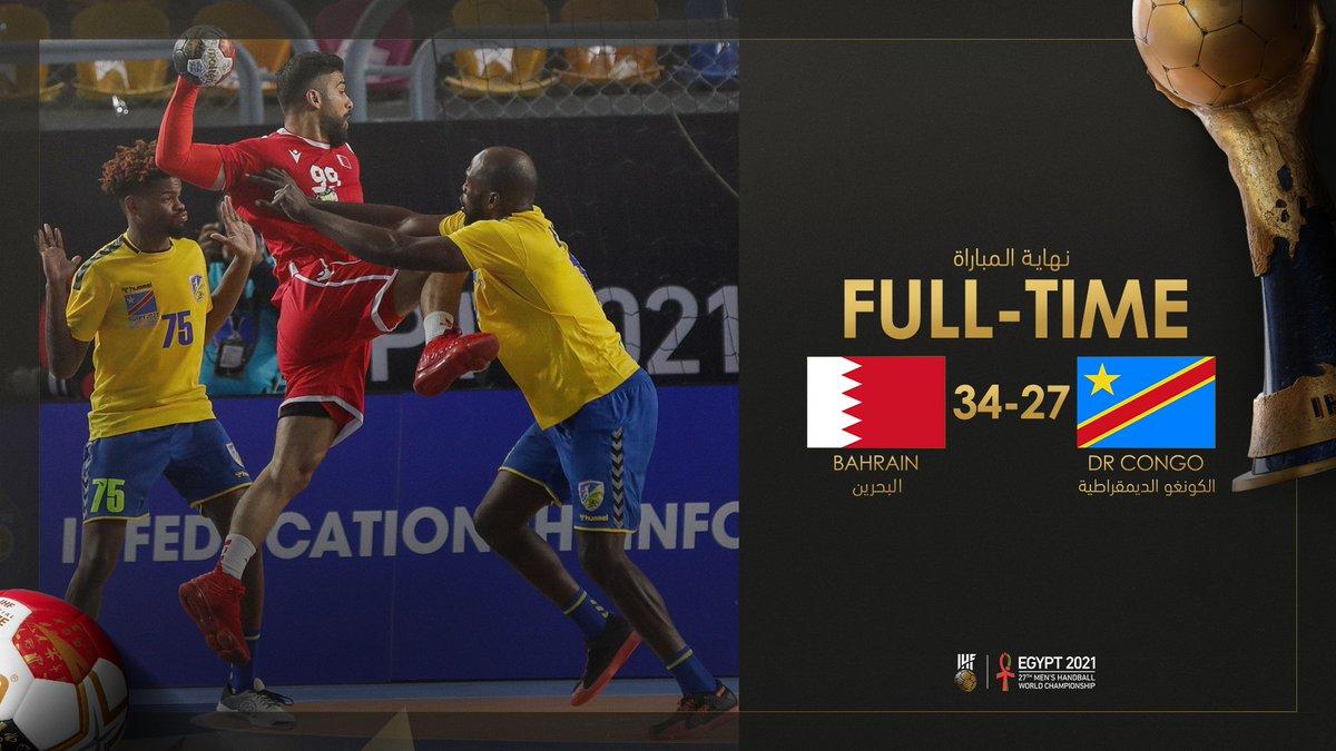 Pas de tour principal pour la RDC et Steeven Corneil 🇨🇩  #Egypt2021