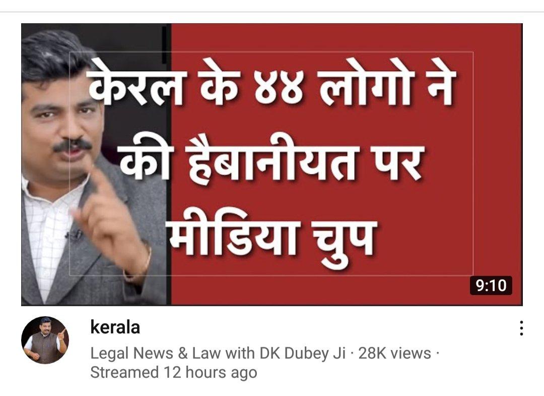 #RahulGandhi #RahulGandhiWithFarmers @INCIndia  #aajtak #indianews #indiatoday #indiatv #zeenew #NDTV #NDTVTopStories #NDTVExclusive