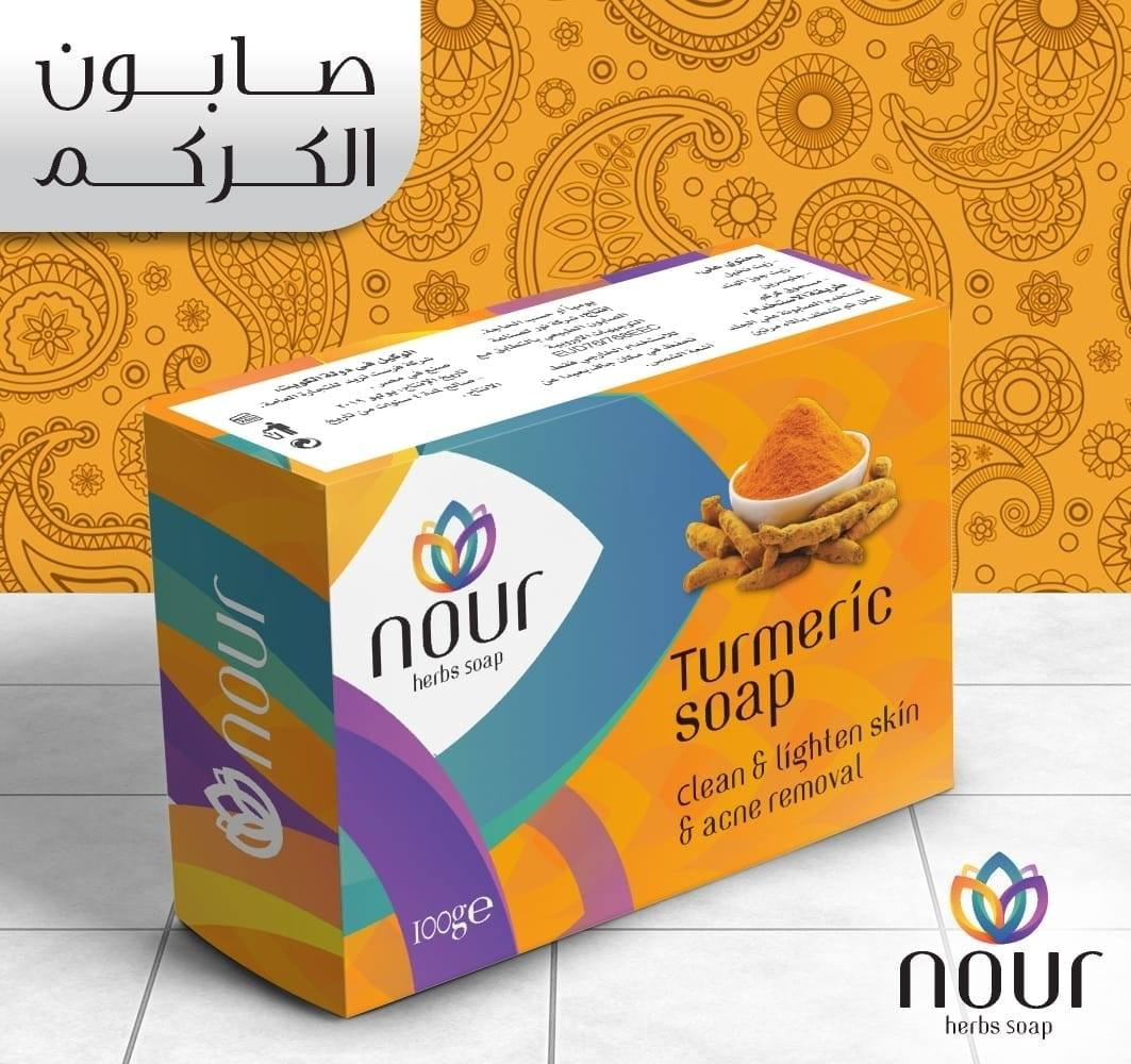 9⃣ Soap no. 9 from #Nour_Soap The famous #turmericsoap  Usage: skin scrubbing & #lightening Note: all our factory soap range is not only for #Facial  usage but also for #body  For orders please contact us on: +201224656423