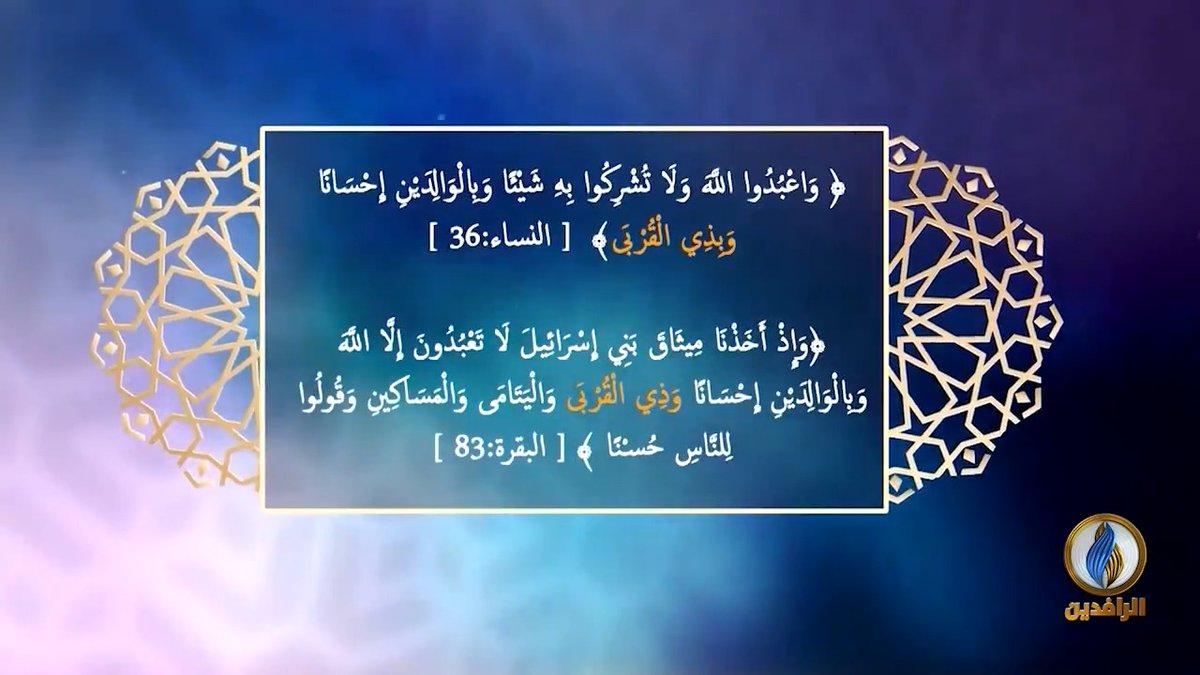 من المُتشابِه اللّفظيّ في سورة النِّساء - الجزء الثاني (1)              أ.د. حمدي بخيت - أستاذ اللُّغة العربيّة في جامعة غيرسون التركيّة      ـــــــــــــــــــــ #العراق   #قناة_الرافدين #لسان_العرب   الحلقة كاملة  