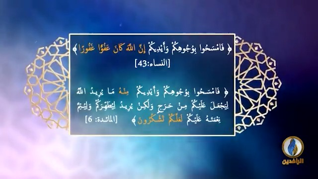 من المُتشابِه اللّفظيّ في سورة النِّساء - الجزء الثاني (2) أ.د. حمدي بخيت - أستاذ اللُّغة العربيّة في جامعة غيرسون التركيّة      ـــــــــــــــــــــ #العراق   #قناة_الرافدين #لسان_العرب   الحلقة كاملة  