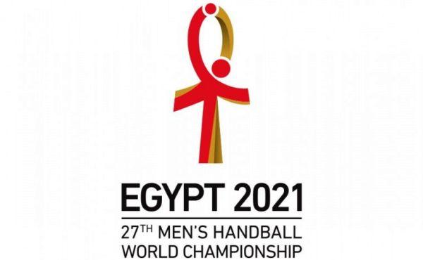 Mundial de Handball: ¿Cómo se juega la Copa Presidente? https://t.co/P9Ew6xbd2Y  @CAHandball @CAHandballARG @Egypt2021 #copapresidente https://t.co/rC0J5Igf8S