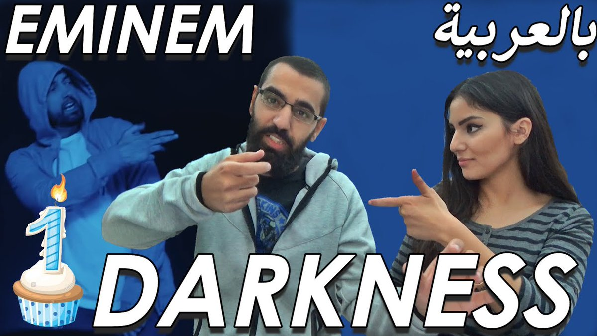 1 year ago today🎂, Music To Be Murdered By dropped along with the video to this masterpiece!  Join us in breaking it down on this link 👇🏽👇🏽👇🏽  . #darknessreaction #mtbmb #eminem #hiphop #arabic #ايمنيم #هيب_هوب #راب #عربي