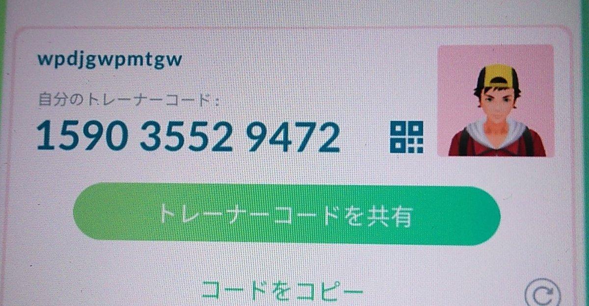 test ツイッターメディア - ポケモンGO カイオーガ グラードン レイド 招待 してくれー!! https://t.co/bRUwGefoiH