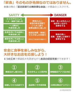 uotetsu_kudanの画像
