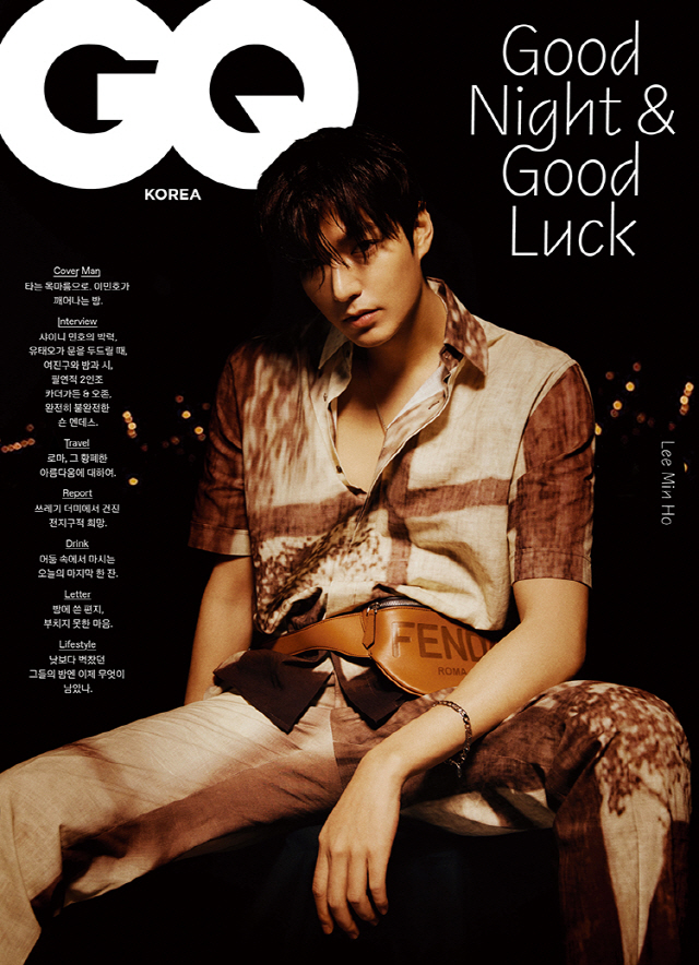 📸 Lee Min Ho selected as cover model of GQ magazine in collaboration with Spring-Summer 2021 collection from FENDI Source: entertain.naver.com/read?oid=076&a…