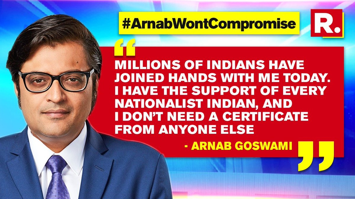 #ArnabWontCompromise | Arnab Goswami smashes absurd charges even as citizens from all across the country pour in their support; Read his full statement -