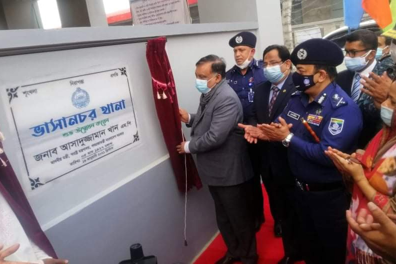 #BhasanChar gets police station  The govt invested +US$ 350 million to develop the 13,000 acres island HM #Asaduzzaman Khan Kamal on Tuesday formally opened the newly-built Bhasan Char Police Station in #Hatiya upazila of #Noakhali. Read: https://t.co/E95NFeMeNf https://t.co/H9uOX2jy4q