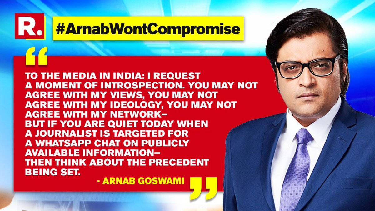 #ArnabWontCompromise | To the media, Arnab Goswami urges introspection & soul-searching in hard-hitting statement on absurd claims; Read it in full here -