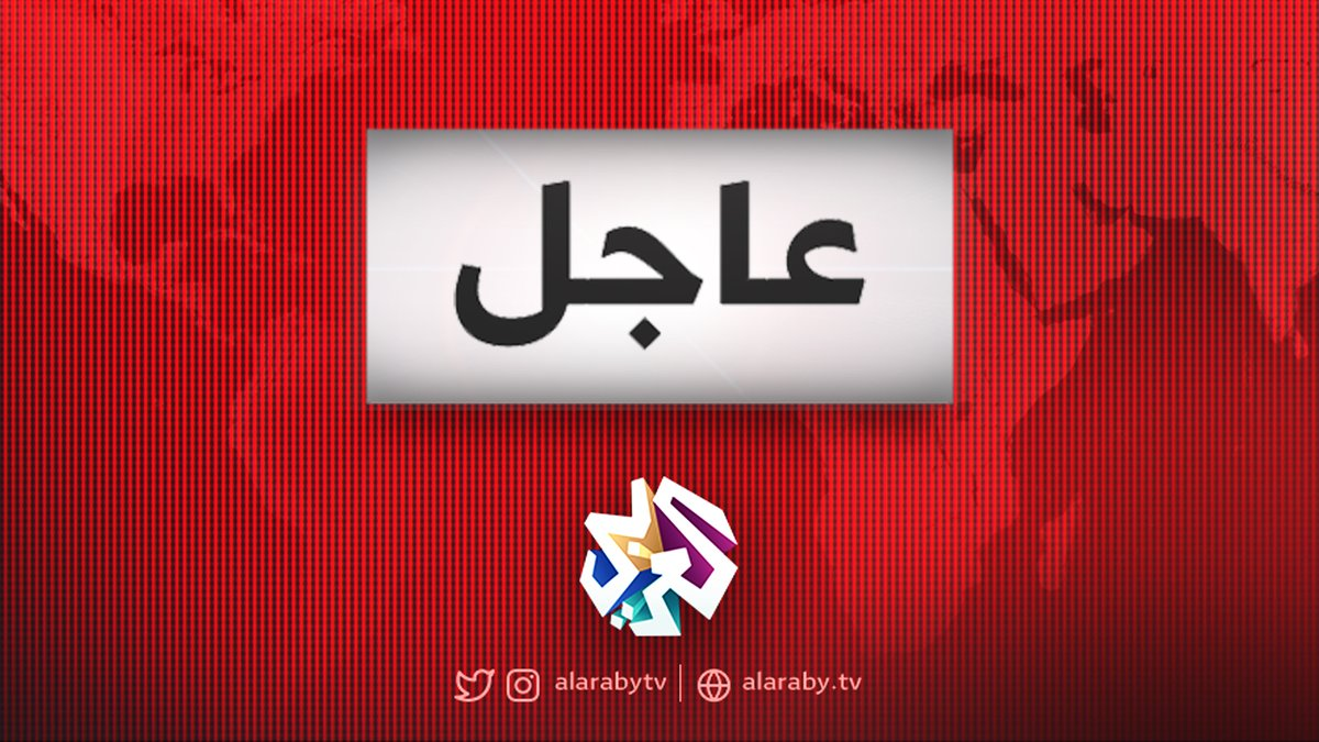 #عاجل | واشنطن بوست: #ترمب يصدر عفوًا كاملًا عن 73 شخصًا وتخفيف أحكام من 70 أخرين