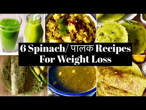 CLICK LINK TO VIEW POST =>   Spinach recipes for weight loss | Easy & tasty Palak breakfast lunch Dinner recipes to Lose Weight You Hungry Face #recipes #food #cooking #delicious #cook #recipe PLEASE FOLLOW US! - Retweet [RT]