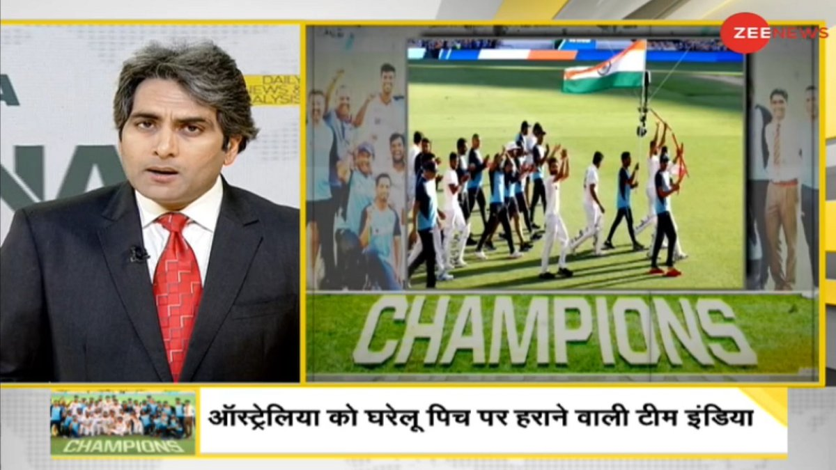 #DNA   Hidden life lessons in team India's historic win against Australia at the Gabba  How #RisbahPant, #ShubmanGill end Australia's 32-year-old legacy at Gabba as India seal series by 2-1  @sudhirchaudhary #INDvsAUS #TeamIndia #IndianCricketTeam