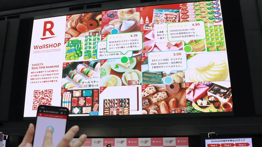 【公式ブログ更新のお知らせ】 楽天モバイルは、東京都主催「あたらしい生活様式 なるほど博」に参加し、スマホと大型デジタルサイネージを連動させて新しいお買い物体験ができる、非対面・非接触型ショッピング「WallSHOP」を展示しました。  ▼記事はコチラから