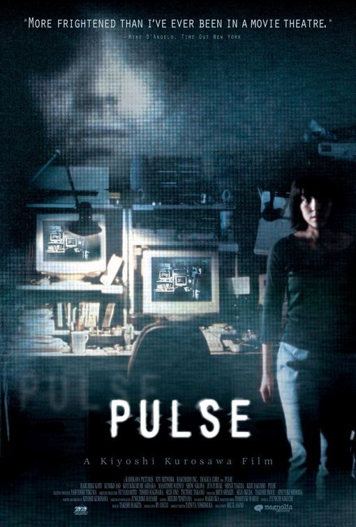 Note: Kairo (Pulse) by Kiyoshi Kurosawa, 2001 ไว้จะไปหาดู https://t.co/D37pX9E4Js