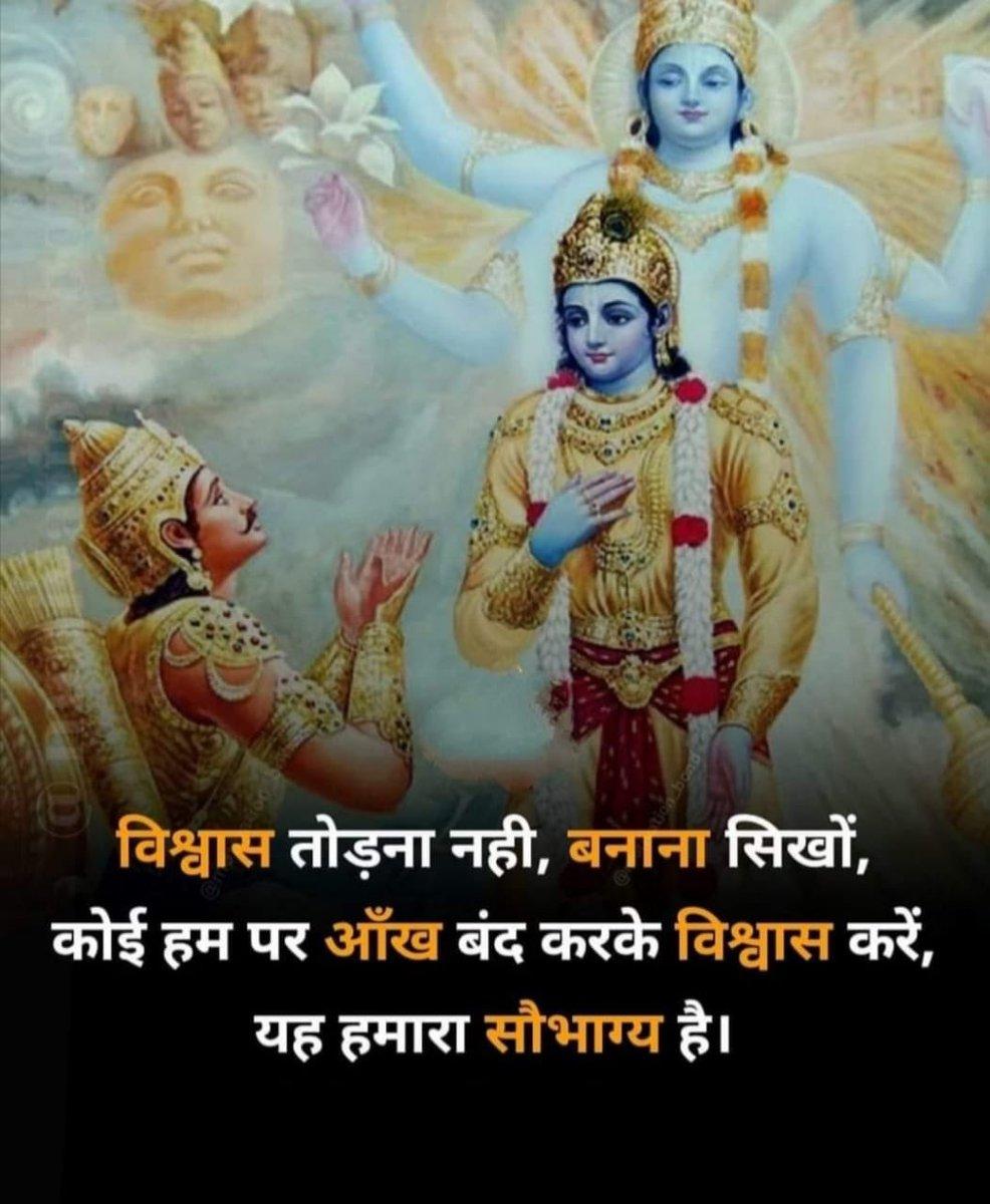 #gratitude to #Life #Thankyou #Friends @BJP4Delhi @BJP4India