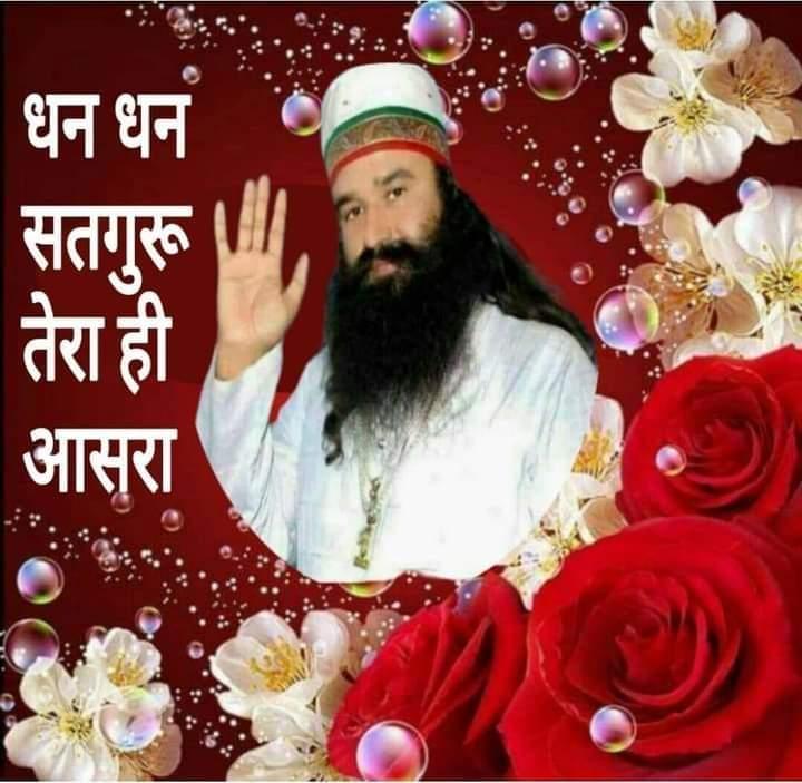 @Gurmeetramrahim Good morning papa ji..pls bless me for meditation 🙏 https://t.co/iafE0KdAjX