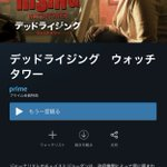 Image for the Tweet beginning: 昨日は #そこにいた男 と  #デッドライジング