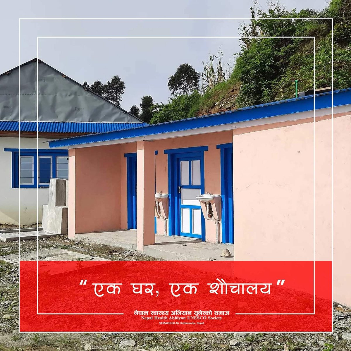 Nepal Health Abhiyan aims to help build restroom for those in countries without a proper restroom at their home and encourage them tackle the global sanitation crisis https://t.co/wkZ11PcZRj  #nepalhealthabhiyan #combatcovid #health #helpinghands #donations #associations #INGO https://t.co/CHDKCZOgV1