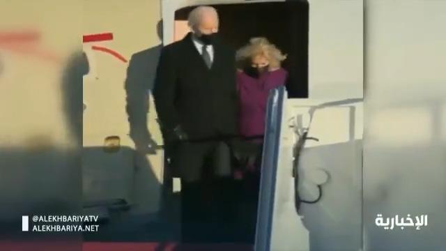 فيديو | جو #بايدن يصل إلى #واشنطن استعداداً لتنصيبه رئيسا للولايات المتحدة الأمريكية اليوم  #الإخبارية