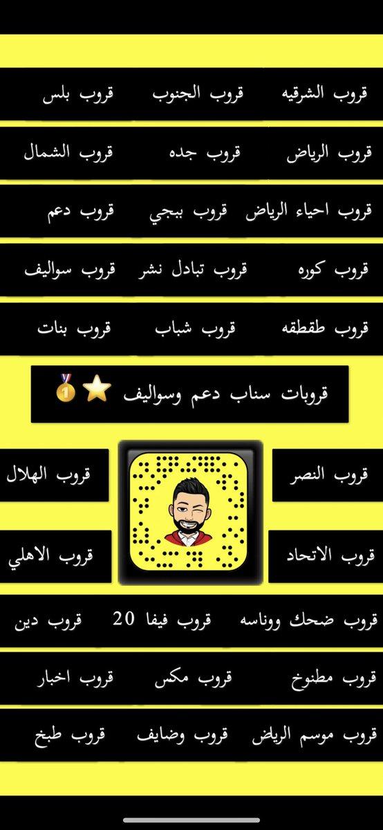 قروب بنات Hashtag On Twitter