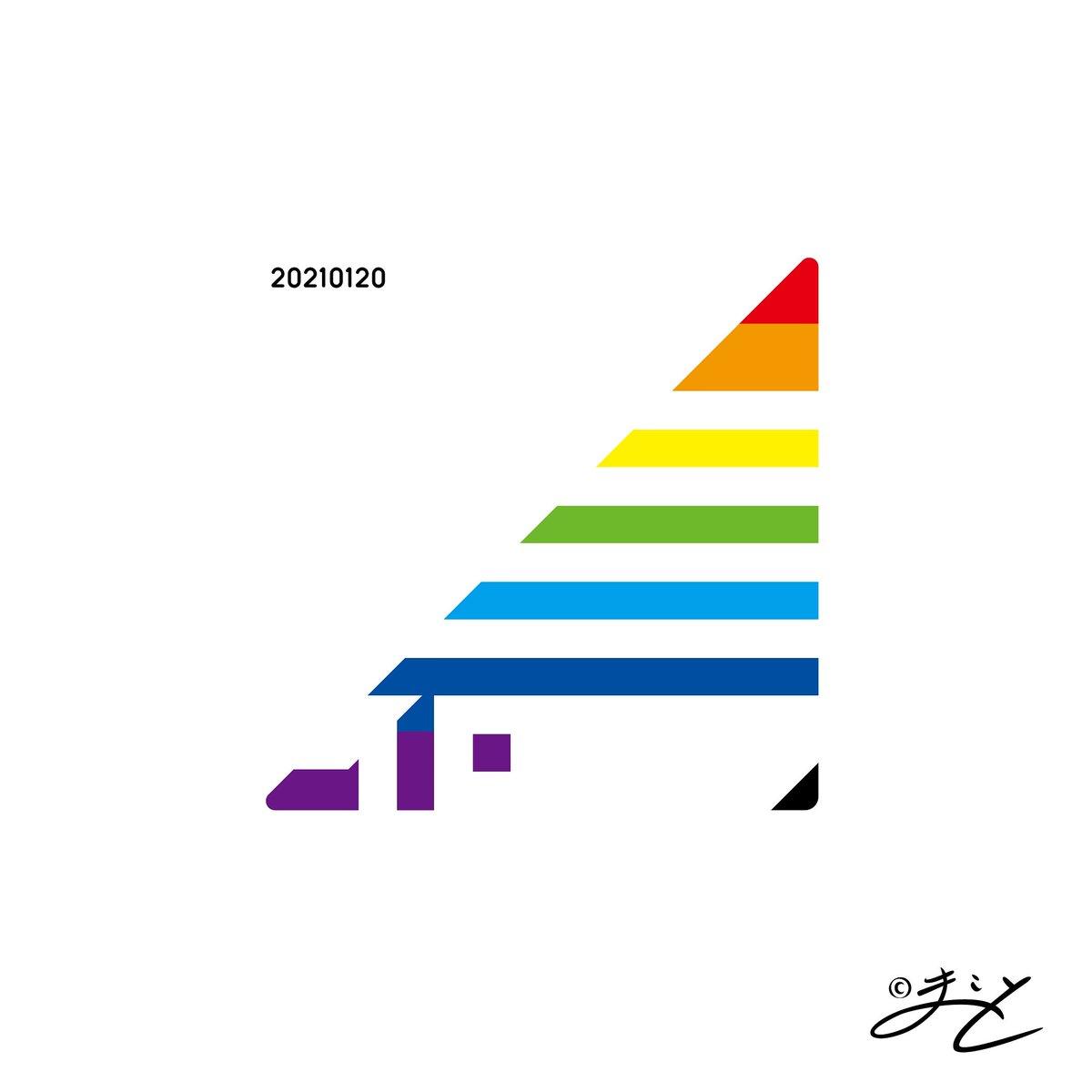 ~本日のタルト~  #522日目 #522nd #makotartdesign #makoto #design #art #everyday #memorial #logo #マコタルトデザイン #マコタルト #デザイン #アート #毎日 #ロゴ #信  これまでのデザインはこちら ⬇