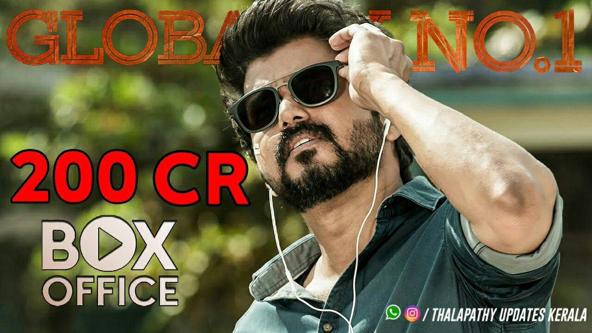 RECORD: #Master Globally No.1 Weekend Collection | Box Office Collection 200cr+ #MasterFilm #MasterPongal @actorvijay @Dir_Lokesh @VijaySethuOffl @XBFilmCreators @MalavikaM_ @anirudhofficial @Jagadishbliss @Lalit_SevenScr https://t.co/5ewlr5HX2m
