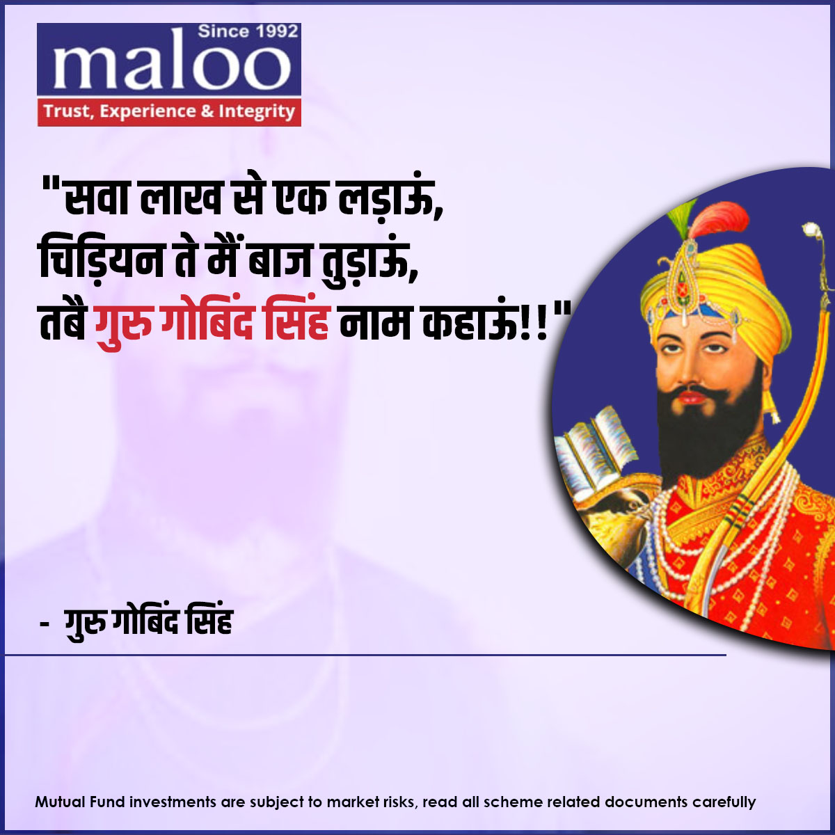 Happy Guru Gobind Singh Jayanti  #waheguru #gurugobindsinghji #ji #khalsa #gurunanakdevji #gurbani #gurugranthsahibji #waheguruji #sikh #satnamwaheguru #sikhism #punjab #amritsar #singh #wmk #goldentemple #sikhi #fateh #gurbaniquotes #ka #sardar #gururamdasji