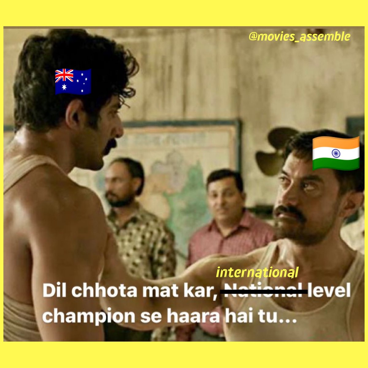 Thanks to Australia to give India a tough competition.  At the end of series India be like  #INDvsAUS #GabbaBreached #India #Pant #BorderGavaskarTrophy #testmatch