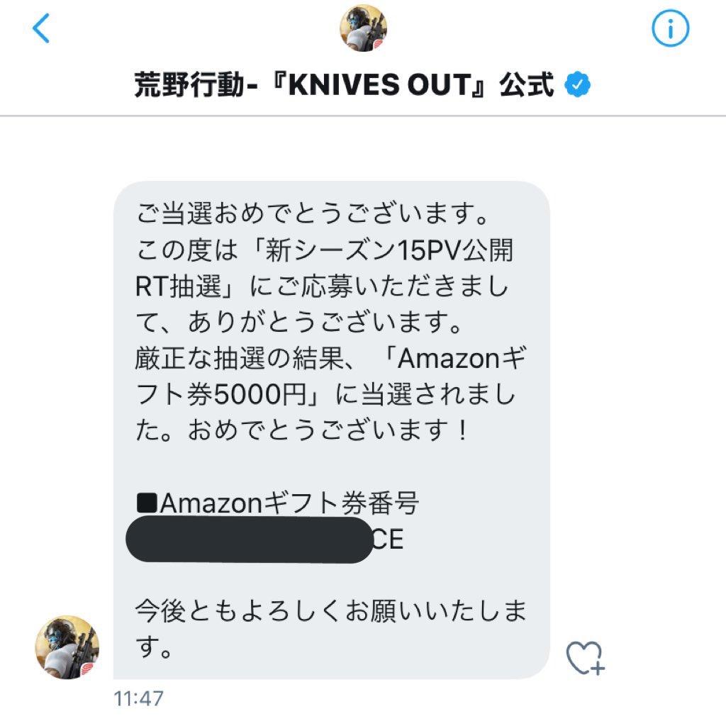 test ツイッターメディア - 荒野行動大好き https://t.co/JKoeIVG0jL