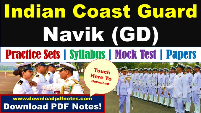[ICG GD 2021] Coast Guard GD New Syllabus, Exam Pattern and Previous Year paper pdf