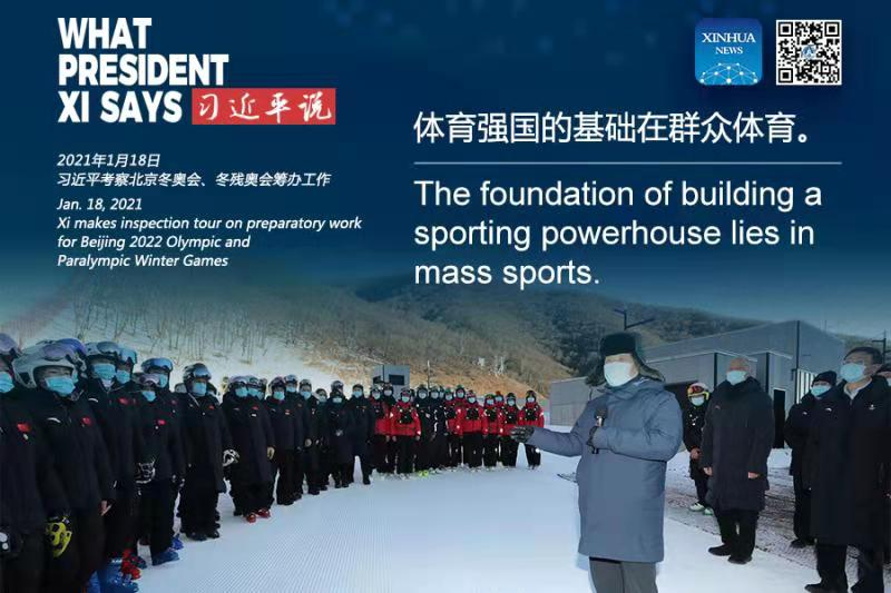 Check out this special edition on the official app of Xinhua to see #WhatPresidentXiSays when making inspection tour on preparatory work for Beijing 2022 Olympic and Paralympic Winter Games