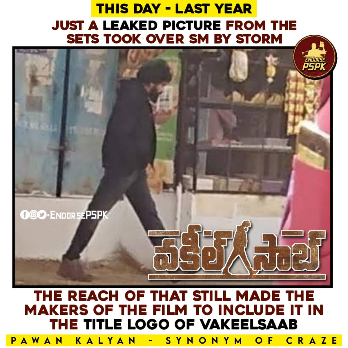 One Year For This Massive Leaked Pic 💥 The man back to action 🤟🏻😎  TEASER LINK 👇🏻👇🏻👇🏻   #VakeelSaabTEASER