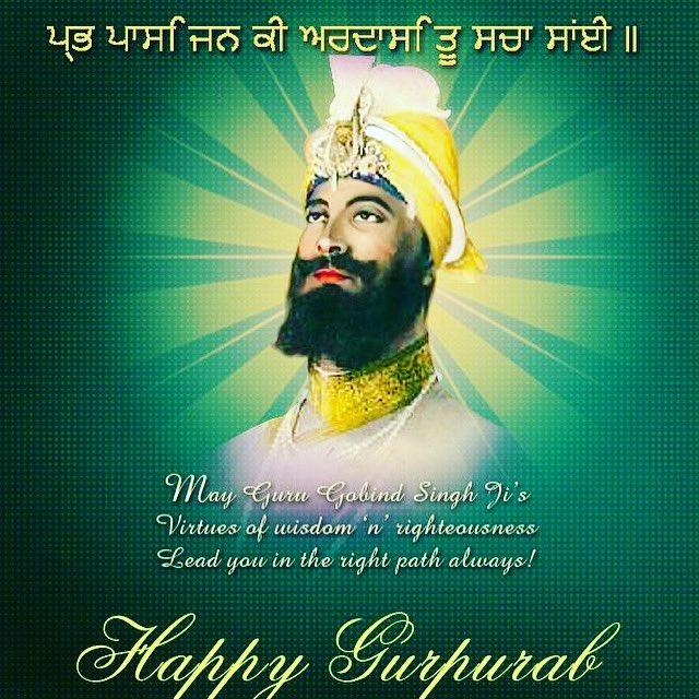 Dashmesh Pita Sri Guru Gobind Singh Sahab ji de 354th prakash utsav diya lakh lakh vadaaiyaan🙏🙏🌹🌹