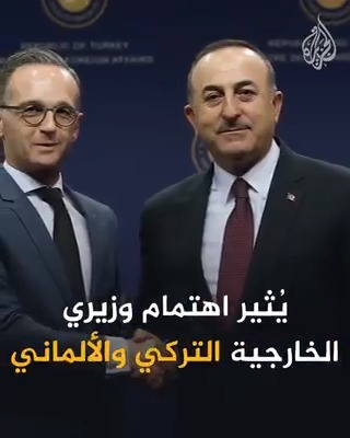 """ماذا طلب تشاوش أوغلو من وزير الخارجية الألماني بعد انتقال نجم كرة القدم مسعود أوزيل إلى فريق """"فنربهتشه"""" التركي؟"""