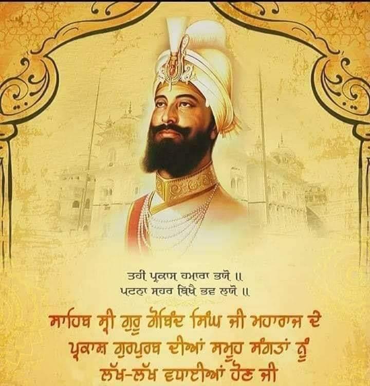Wish u all a very happy gurpurab 🙏 dhan dhan shri Guru Gobind Singh ji maharaj 🙏 #gurugobindsinghjayanti