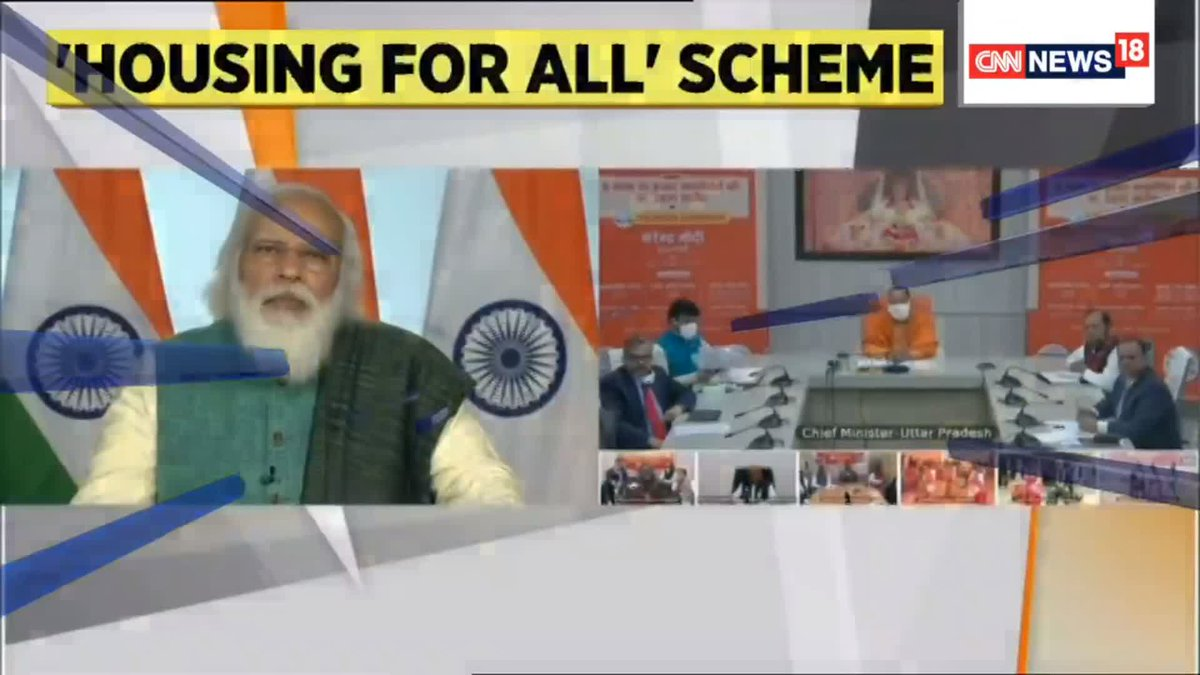 Today families of more than 6 lakh people have received the money in their bank accounts. More than 5 lakh people have received the first payment and more than 80,000 people have received the second instalment for their house: PM Modi.