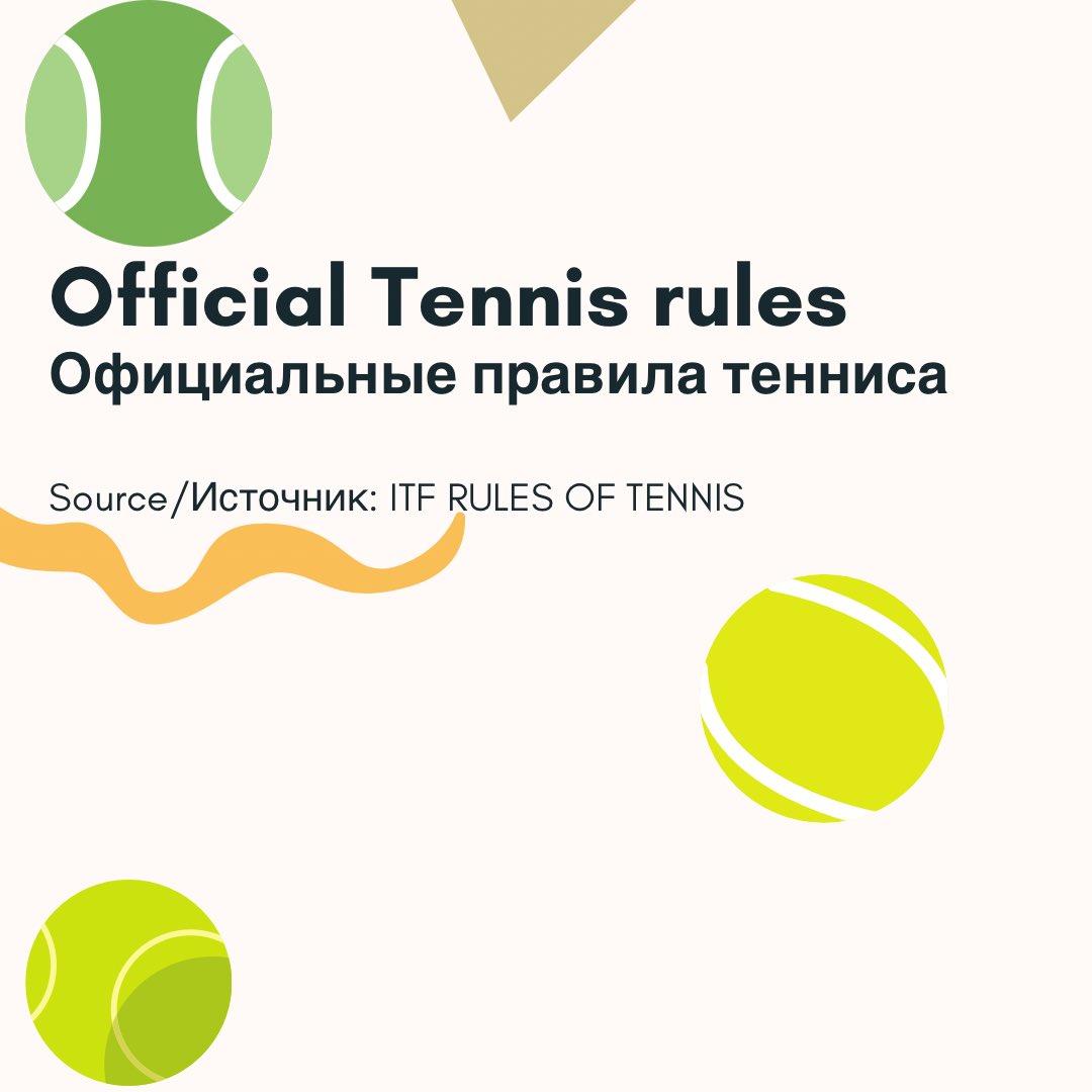 #теннис #спорт #спортсмены #история #tennis #sport #history #sports #news #новости #atp #ATPTour  #WTA #ATPCup  Twitter: @mytennisworld20 Instagram: @mytennisworld20