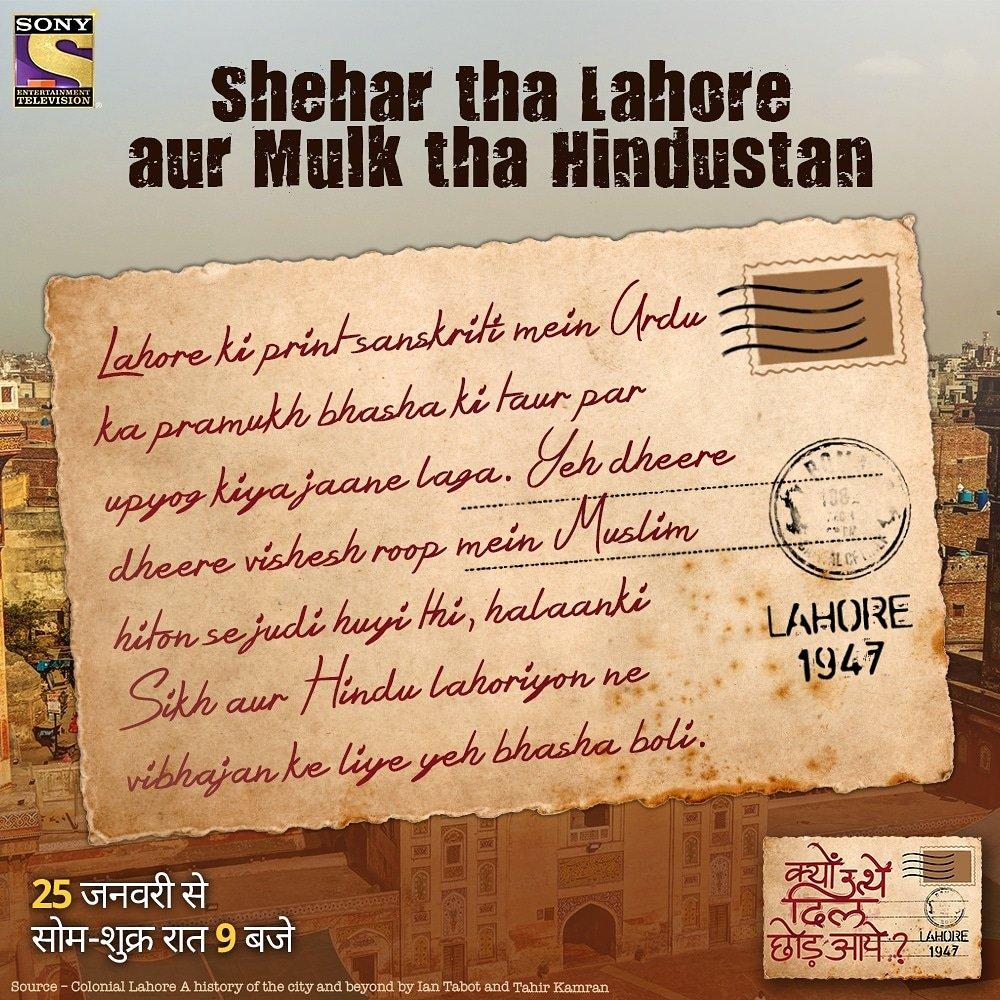 Zubaan par Urdu ka zayka aur shehar ki avam ke beech azadi ka junoon liye 1947 ke Lahore ki kahaani lekar aa rahe hai hum #KyunUttheDilChhodAaye mein. Dekhiye 25 January se Som-Shukr raat 9 baje Sony par.