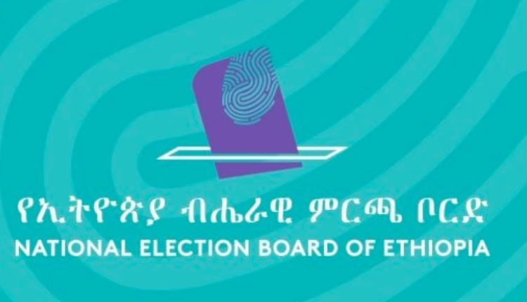 #Ethiopia: @NEBEthiopia Cancels Registration Of #TPLF  The board had further instructed three other parties functioning in #Tigray regional state to give explanation about their activities before a decision is taken.