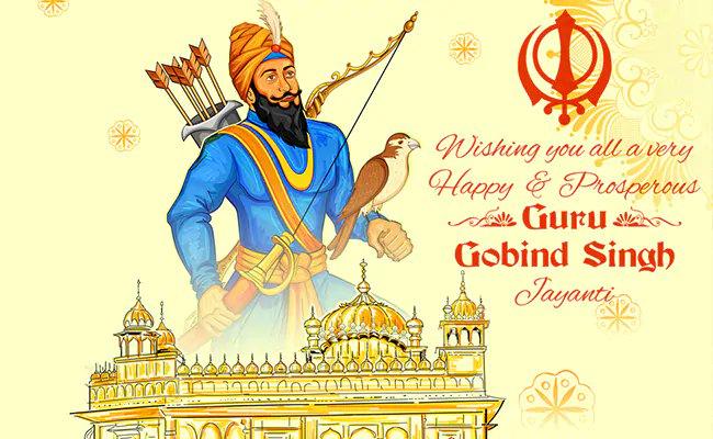 चिड़ियाँ नाल मैं बाज लड़ावाँ गिदरां नुं मैं शेर बनावाँ, सवा लाख से एक लड़ावाँ ताँ गोविंद सिंह नाम धरावाँ I  #GuruGobindSinghJayanti