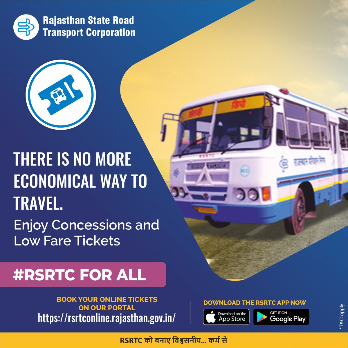 A budget friendly travel is all we need! #RSRTC #ApkaRSRTCApkeSath #RajasthanRoadways #RSRTCBuses #IndianBuses #Rajasthan #rajasthan_state_road_transport_corporation #rajasthanbus #RajasthanTourism #RajasthanGovernment #Travel #RajasthanTour #Buses #safejourney #wednesdaythought