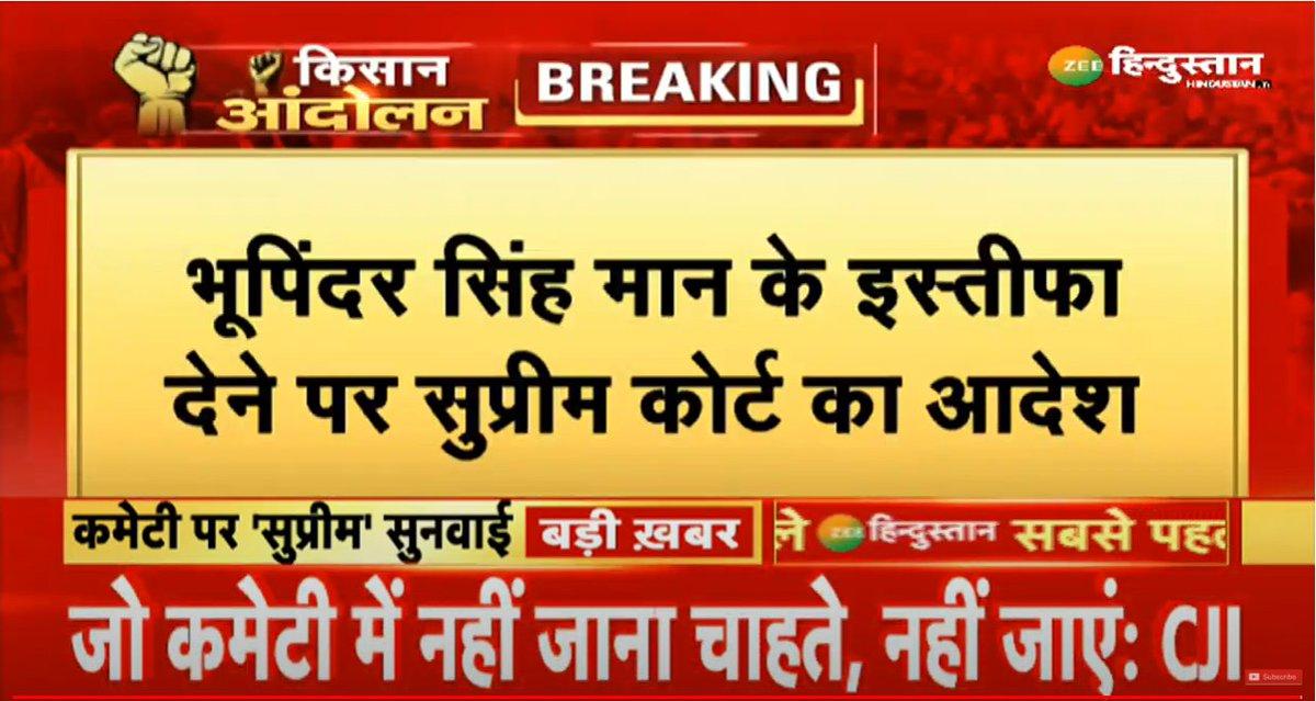Supreme Court- हमारे पास खाली पड़े पद को लेकर अर्जी हैं   LIVE-   #kisanaandolan #SupremeCourt #TractorMarchDelhi #BhupinderSinghMann @nstomar @RakeshTikaitBKU @narendramodi @ShamsherSLive
